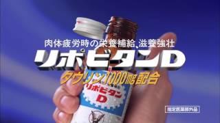 TVCM. TVCM. TVCM. TVCM コマーシャル 大正製薬 2013CM一覧 ------出演...