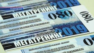Влада Покровська розігрує безкоштовні білети на тренінг Іцхака Пінтосевича