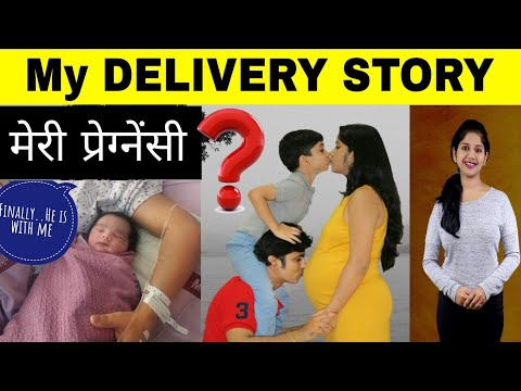 my-delivery-story-|-c-section-delivery-|-pregnancy-complications-in-hindi