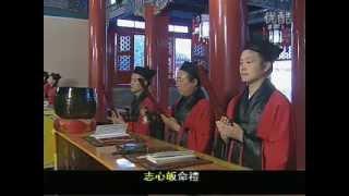 La vie taoïste-2_Le culte de soir au monastère Bai Yun Guan à Pékin