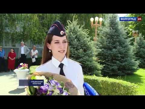 Специальный репортаж. Волгоградская академия МВД. 02.08.17