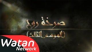 محمد رجا يكتب: دراما زنا المحارم في الشاشة العربية | ساسة بوست