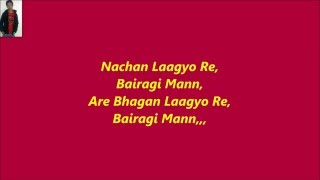 Aaj Unse Milna Hai Karaoke With Lyrics - Shan