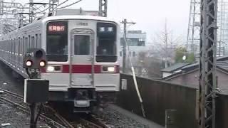 東武スカイツリーライン朝ラッシュ 区間急行「浅草行き」北越谷駅低速通過