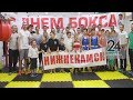 В Нижнекамске открылась новая спортивная школа