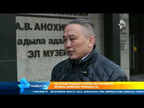 В Горно-Алтайске начинается суд по необычному иску
