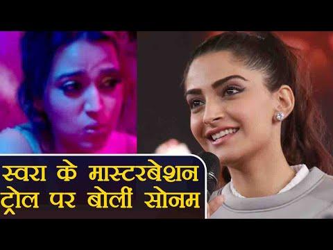Veere Di Wedding: Sonam Kapoor's BEFITTING REPLY to Swara Bhaskar's TROLLERS!  | FilmiBeat