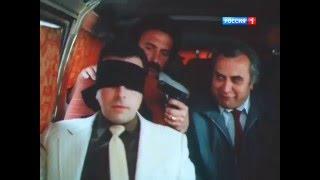 Большая игра (6 серия, Ленфильм, 1988 г.)