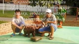 Ипатовский детский дом-интернат для умственно отсталых детей