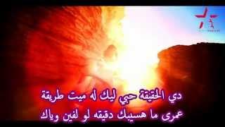 Asala - Ro7i Wakhdani (karaoke) - اصاله - روحي وخداني
