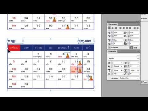 how to change font color in adobe indesign cs3