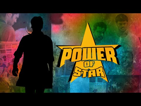 Power of Star || Latest Telugu Short Film || Directed By Rajender Kalluri