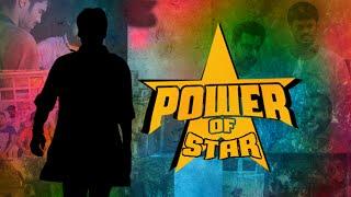 Power of Star || Latest Telugu Short Film || Directed By Rajender Kalluri
