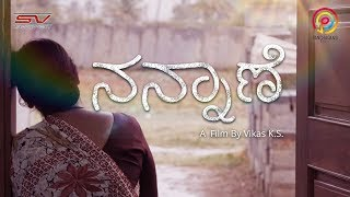 NANNANE SHORT FILM | MOTHERS DAY SPECIAL