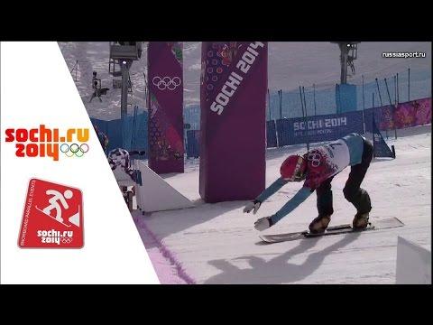 XXII Зимние Олимпийские игры.Сочи.Сноуборд.Параллельный слалом.Мужчины ,Женщины.Финалы 2052736eabd
