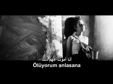 اغنية تركية رائعة 2017 مترجمة بعنوان 180 نبضة | Derya Uluğ - Nabız 180 مترجمة