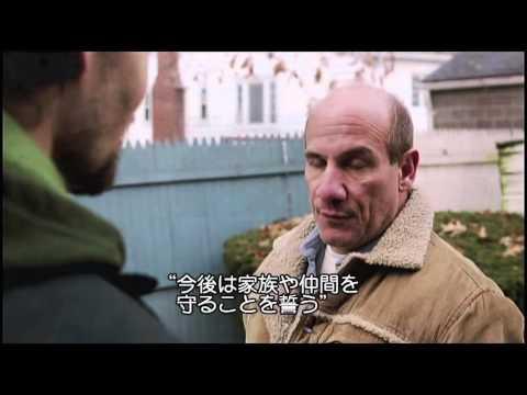 『ラスト・ガン 地獄への銃弾』予告編