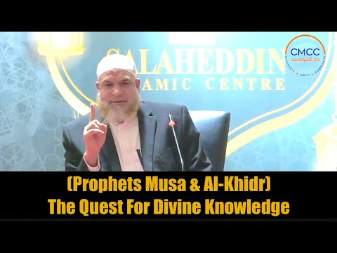 Prophets Musa & Al-Khidr: The Quest For Divine Knowledge