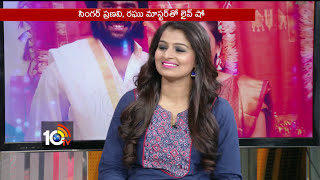 singer hema chandra mind blowing prank call to singer pranavi and raghu master in live show   10tv