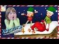 МАШКИНЫ СКАЗКИ Новые серии Новогодние Мультики для детей Сказка от Маши ХОЛОДНОЕ ПРИКЛЮЧЕНИЕ Мерика mp3