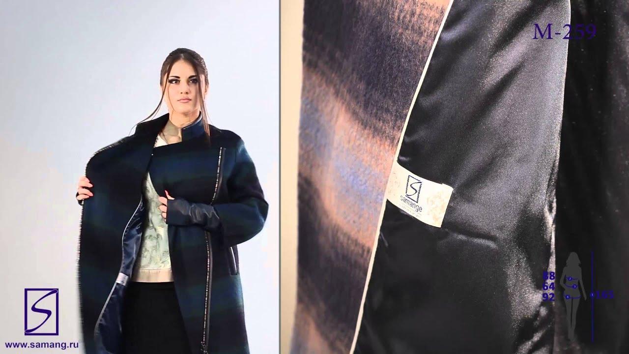 Пуховик или зимнее пальто?. Модные рекомендации. Как красиво завязать шарф под пальто (10 способов). 15 ноября. Как красиво завязать шарф под пальто (10 способов) · модные рекомендации. На что обращать внимание при выборе пальто на зиму. 7 ноября. На что обращать внимание при выборе.