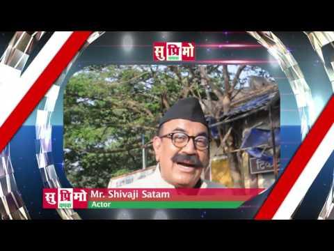 Mr  Shivaji Satam (Actor) inviting you for Supremo Trophy