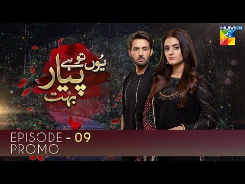Yun Tu Hai Pyar Bohut | Episode 9 | Promo | HUM TV | Drama