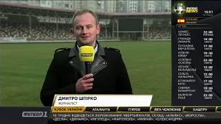 Тернопіль головний кандидат на проведення фінального матчу Кубку України