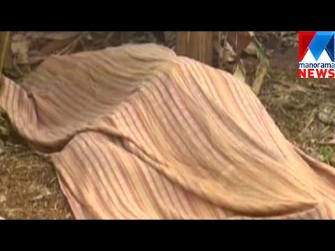 Home nurse found dead near Kunnamkulam| Manorama News