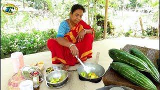 চিচিঙ্গার আর একটা সুন্দর জানা রেসিপি || Snake Gourd recipe ||chichinga sorisha jhal Posto