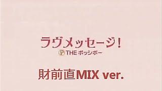 【財前直MIX】 臨・兵・闘・者・皆・陣・裂・財前直美が大好きです!