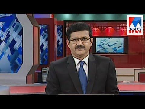 സന്ധ്യാ വാർത്ത | 6 P M News | News Anchor - Pramod Raman | July 21, 2017  | Manorama News