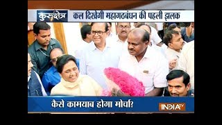 Kurukshetra: HD Kumaraswamys swearing-in as Karnataka CM turning into an anti-Modi event?