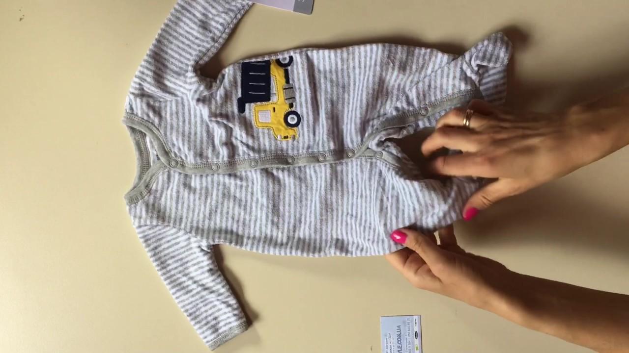 Мягкие и теплые вязаные костюмчики для новорожденных - YouTube