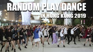 Download lagu [2019] KPOP END OF YEAR RANDOM DANCE CHALLENGE PARTY in HONG KONG 隨放隨跳