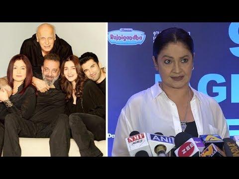 Pooja Bhatt Happy For Sadak 2 | Pooja Bhatt Interview 2018 Mp3