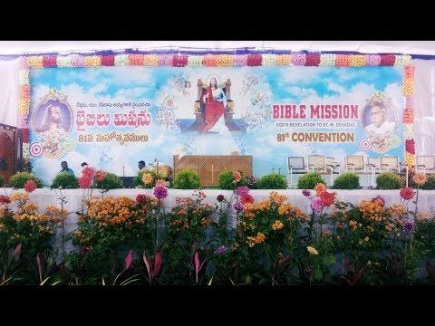 Bible Mission – Maranatha