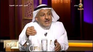د. فهد الخضيري: ما في أحد دخل المستشفيات من الدخان الجديد مثل ما نسمع في سواليف الواتساب.