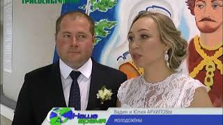 Букеты из ромашек и знаковый день для свадьбы
