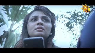 Pini Muthu Lelle - Edward Jayakody ft Dambulani De Soysa