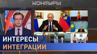 Противостояние Минск-Москва: цена вопроса на газ. Итоги саммита ЕАЭС
