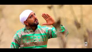 NIGAH MEHAR DI (Full Video) | IMRAN KADRI | New Punjabi Songs 2018