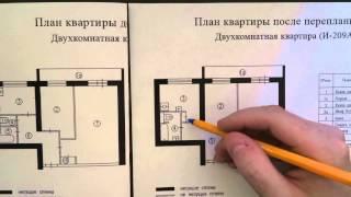 видео Ремонт квартир в домах серии И-209а