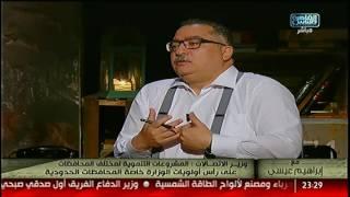 فيديو.. وزير الاتصالات: يجب الاهتمام بالتجارة الإلكترونية لزيادة عرض المنتجات