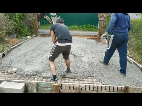 Как залить бетонную площадку своими руками для стоянки автомобиля