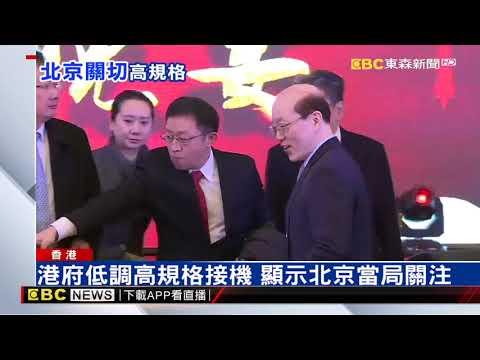 韓國瑜抵港時 機場貴賓室「中聯辦」部長會面