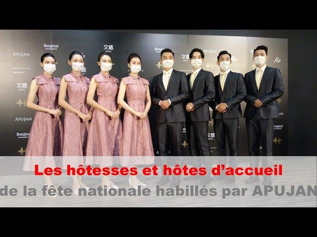 APUJAN habille les hôtesses d'accueil de la fête nationale 2021