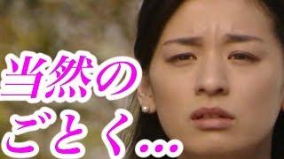 """尾野真千子、離婚のウラ事情…世間から""""ヤッパリ""""の声殺到!! チャンネ..."""