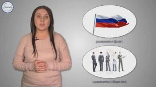 Русский 5 кл Корень слова