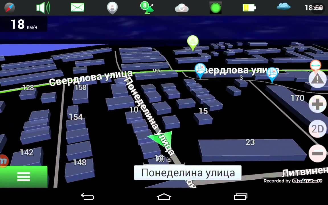 Навигатор навител для андроид инструкция